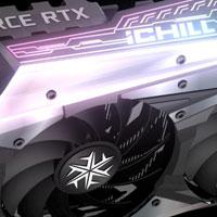 Inno3D GeForce RTX 3080 iCHILL X3 10G (RECENZE)